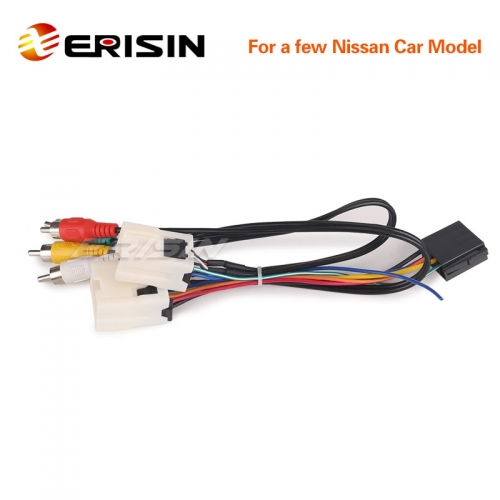 Erisin Nissan-Cable2 Universal 2 Din Car Power Cable